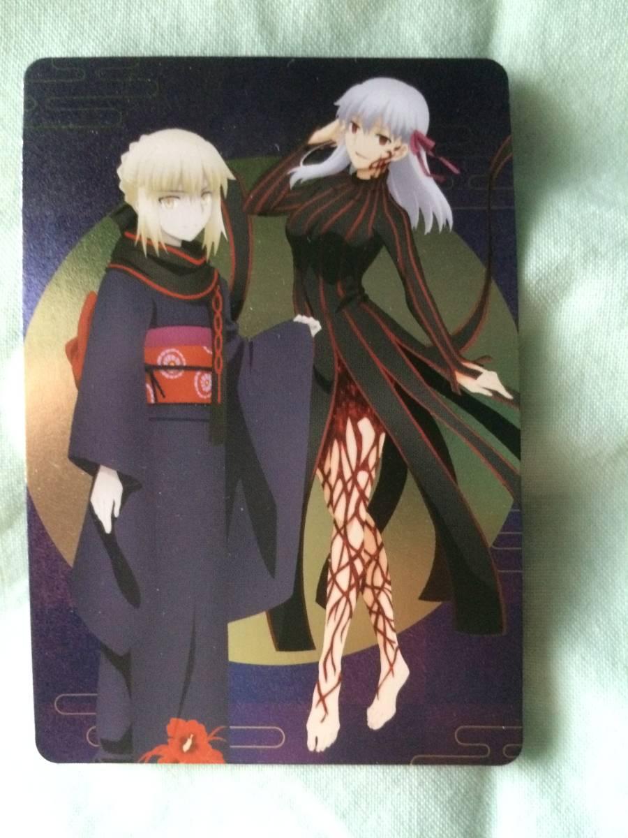 ☆☆☆ 劇場版 Fate/stay night[Heaven's Feel] ×すき家 コラボ カード4枚_画像4