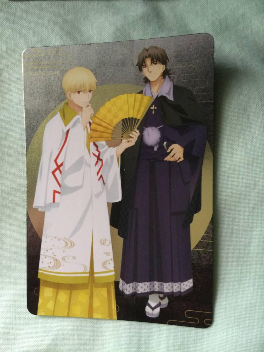 ☆☆☆ 劇場版 Fate/stay night[Heaven's Feel] ×すき家 コラボ カード4枚_画像5