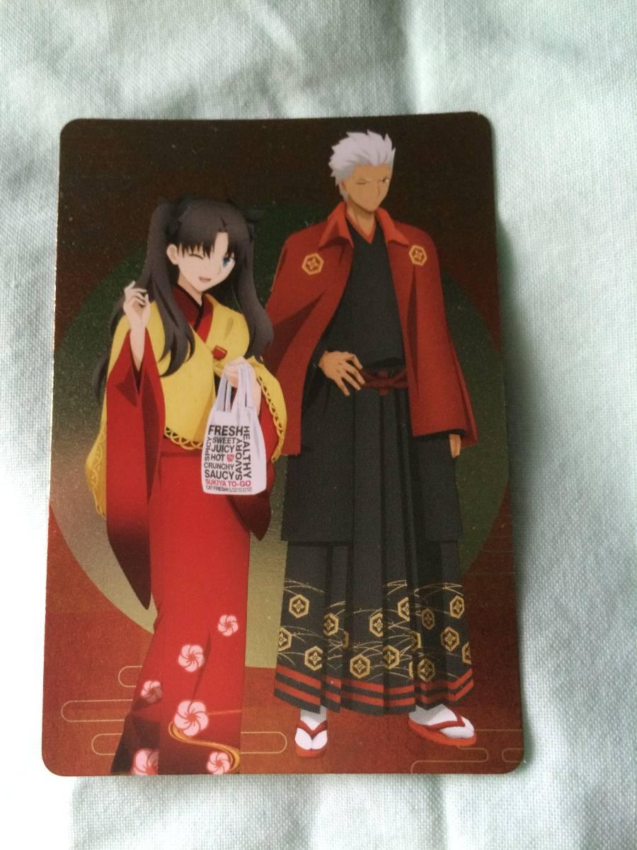☆☆☆ 劇場版 Fate/stay night[Heaven's Feel] ×すき家 コラボ カード4枚_画像6