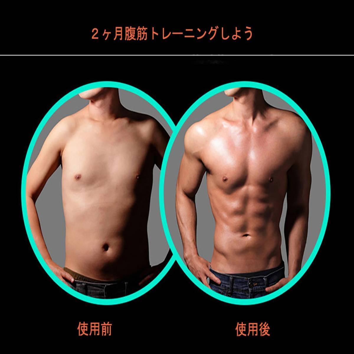 EMS 腹筋ベルト 腹筋マシーン 腹筋パッド 太もも 腕筋 筋トレ器具 ダイエット USB充電式 マッサージ エクササイズ 男女兼用 新品 _画像8