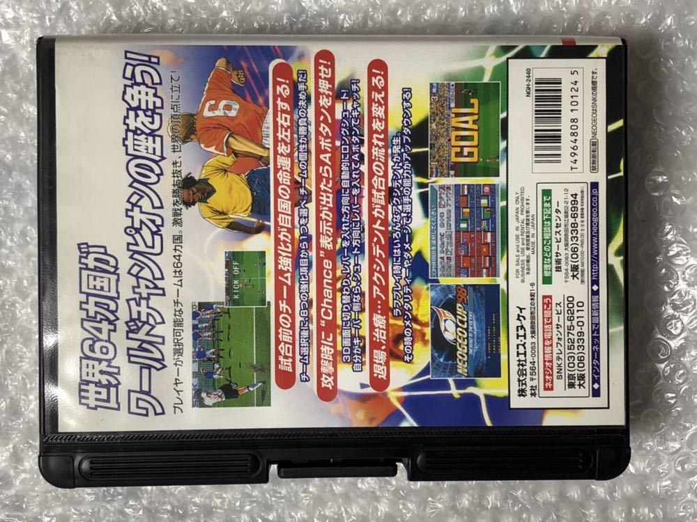 ネオジオROM ネオジオカップ 98 NEOGEO CUP 98  正規品_画像4