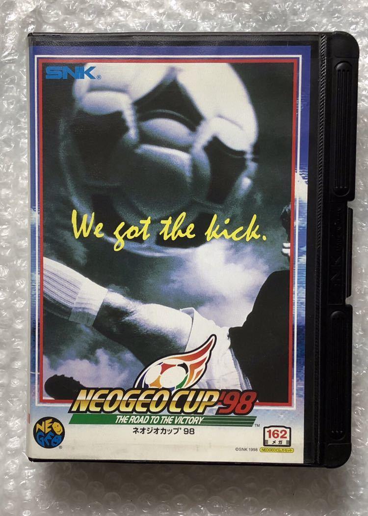 ネオジオROM ネオジオカップ 98 NEOGEO CUP 98  正規品_画像2