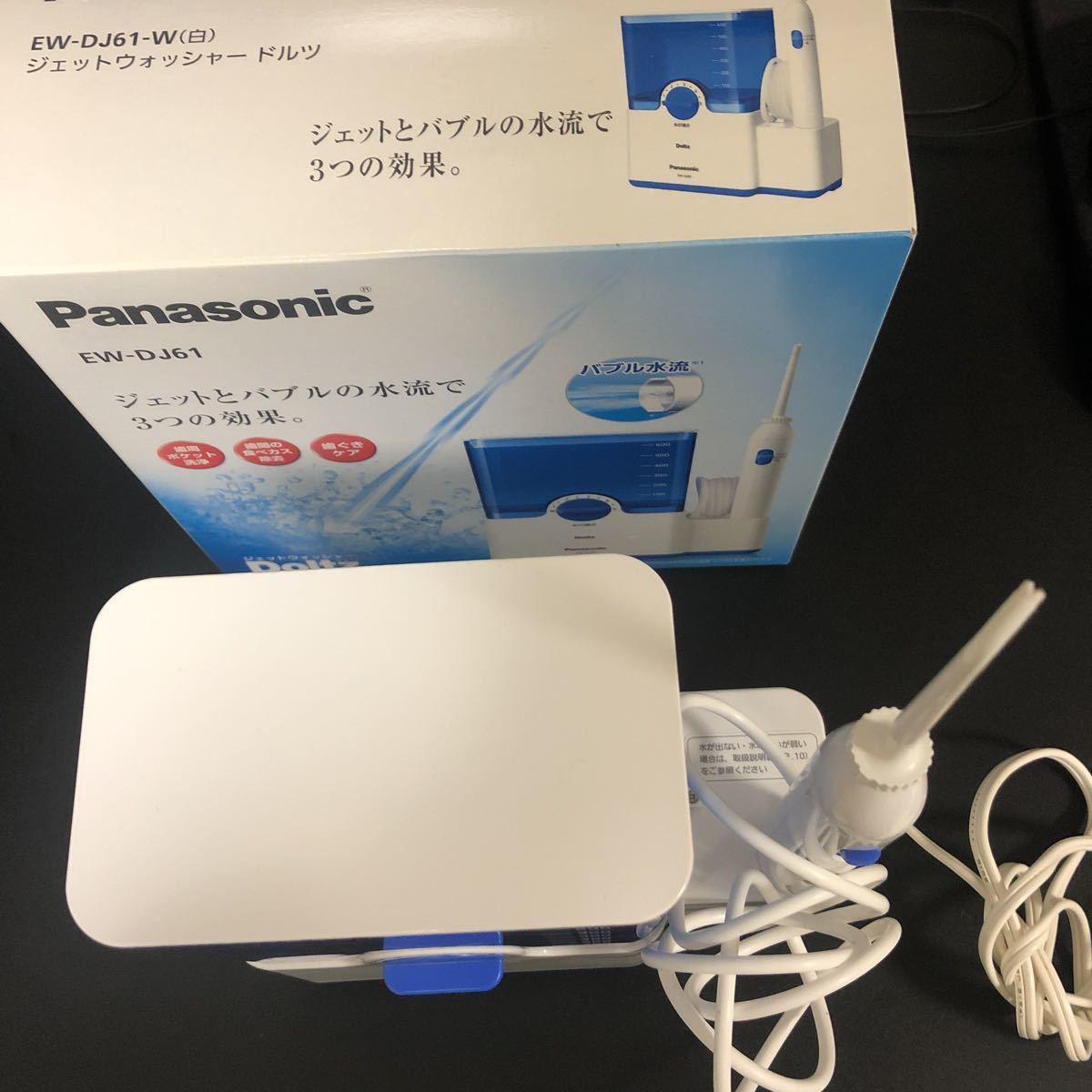 ジェットウォッシャー ドルツ Doltz EW-DJ61 Panasonic_画像2