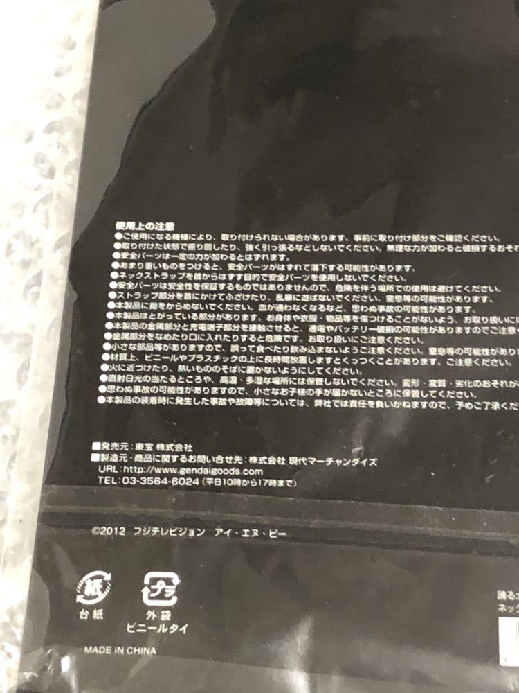 踊る大捜査線 / 新たなる希望 ネックピース ネックストラップ (未使用)_画像6
