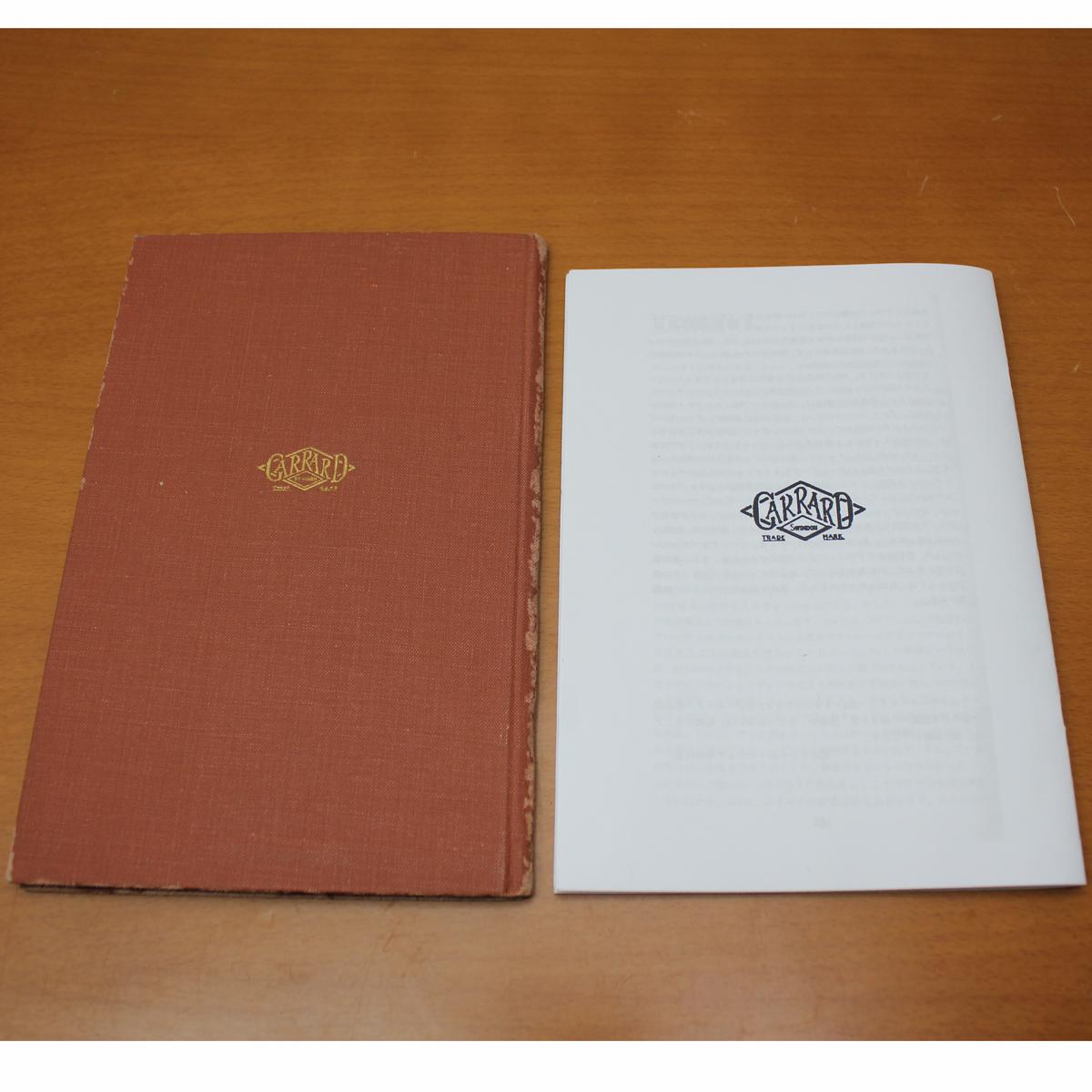 GARRARD301 manual[SN:768○○番台(星7)]ガラード英文取扱説明書 マニュアル おまけ日本語解説コピー付き_画像2