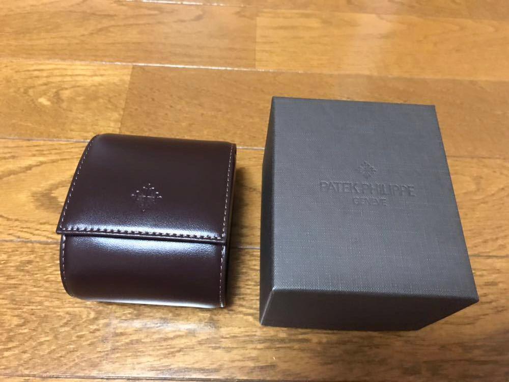 パテックフィリップ ノベルティ 非売品 時計携帯ケース 新品未使用