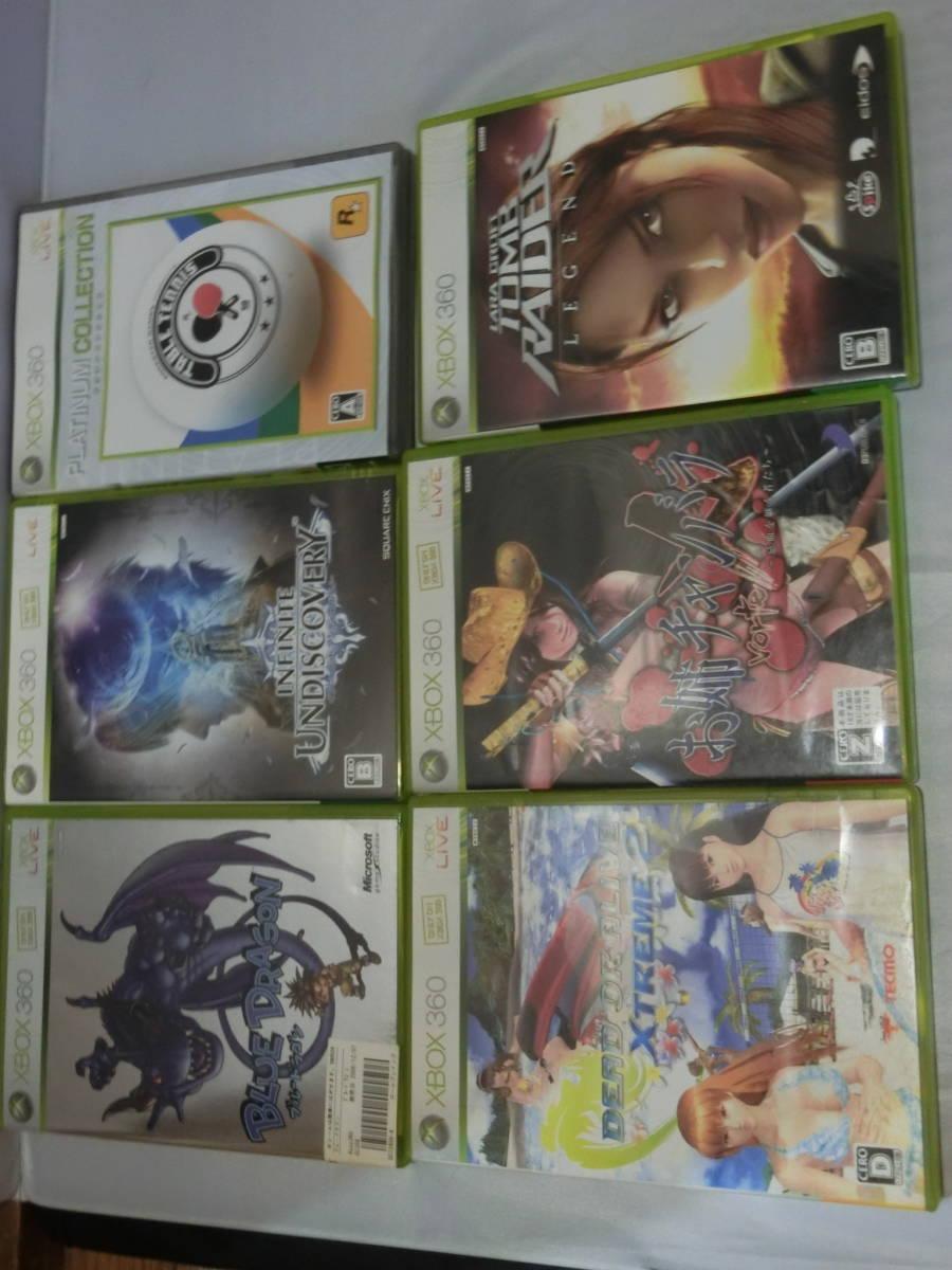 Xbox 360 ゲームソフト セット 送料無料