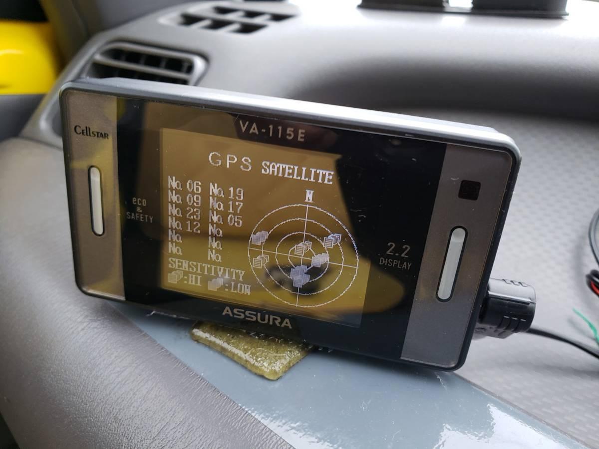 即決3300円 車載動作確認 ASSURA VA-115E GPSレーダー探知機_GPS測位情報