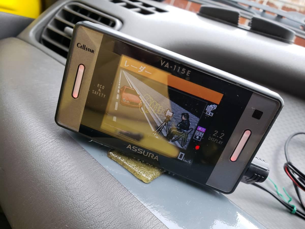 即決3300円 車載動作確認 ASSURA VA-115E GPSレーダー探知機_レーダー感知警告