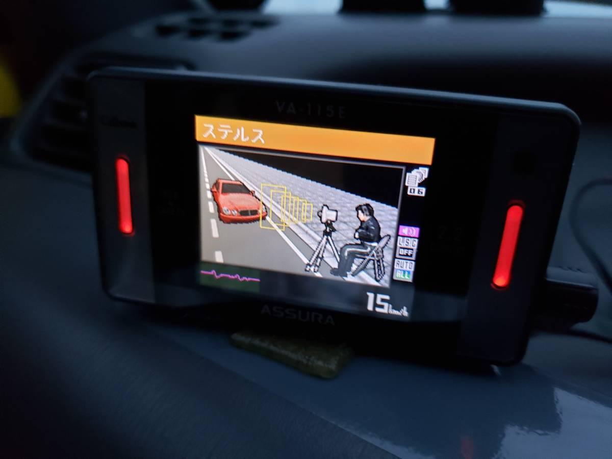 即決3300円 車載動作確認 ASSURA VA-115E GPSレーダー探知機_ステルス検知警告