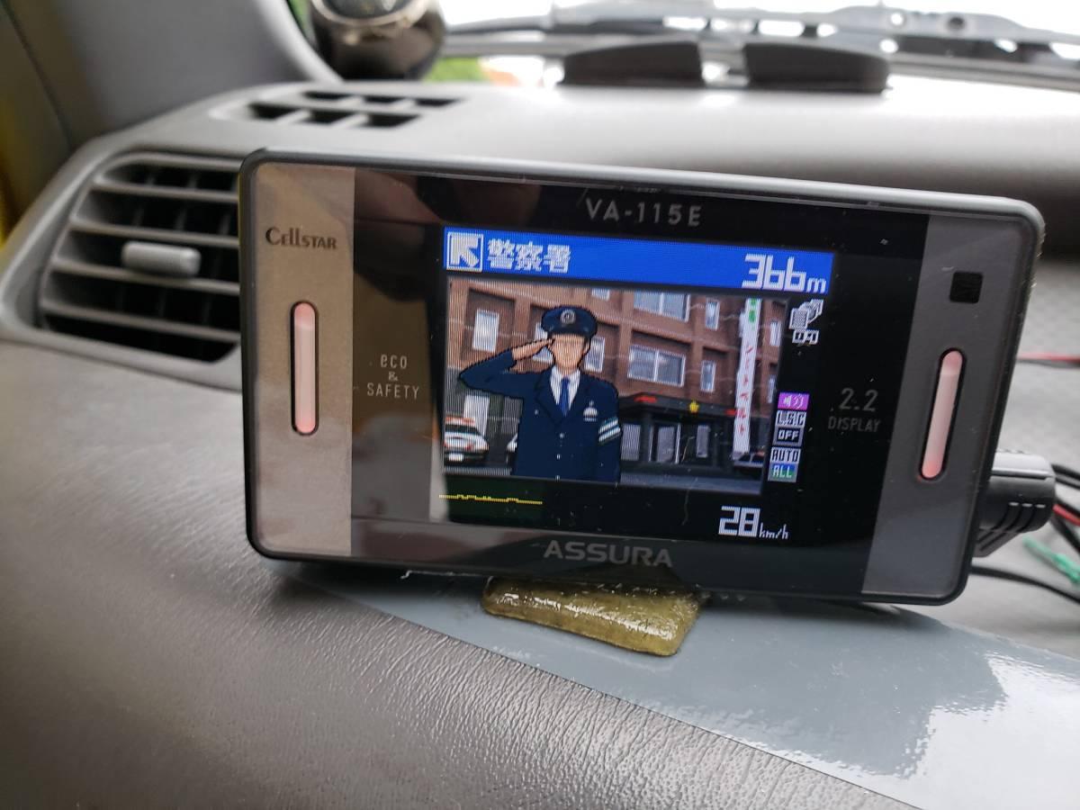 即決3300円 車載動作確認 ASSURA VA-115E GPSレーダー探知機_警察署接近警告