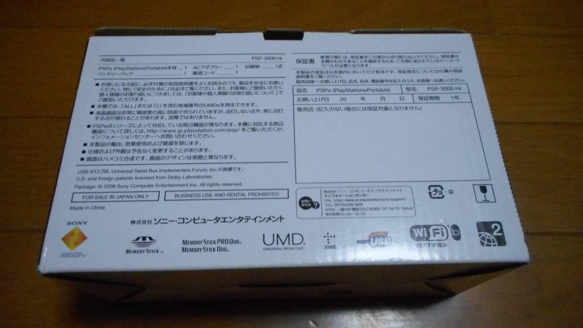 即決価格★送料無料★ 《新品未使用》プレーステーションポータブル PSP-3000PBピアノブラック_画像2