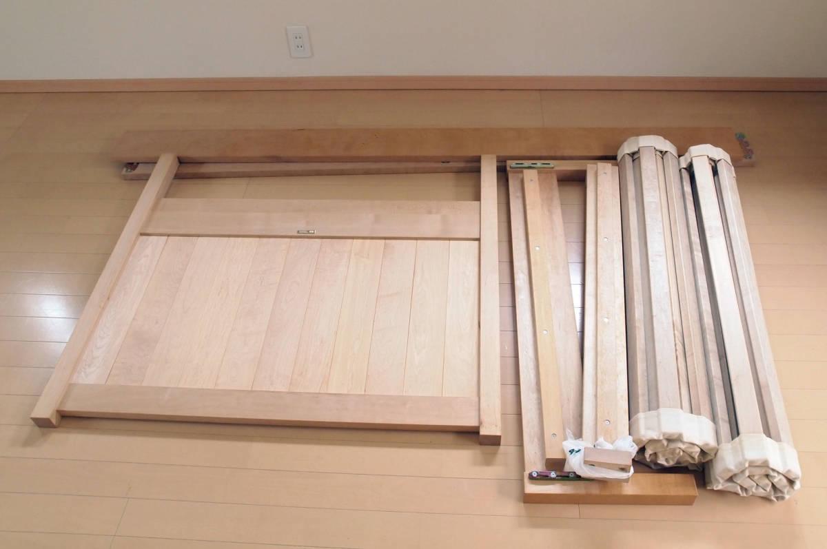 北の住まい設計社製 メープル無垢材 シングル すのこベッドフレーム 中古×2台_画像5