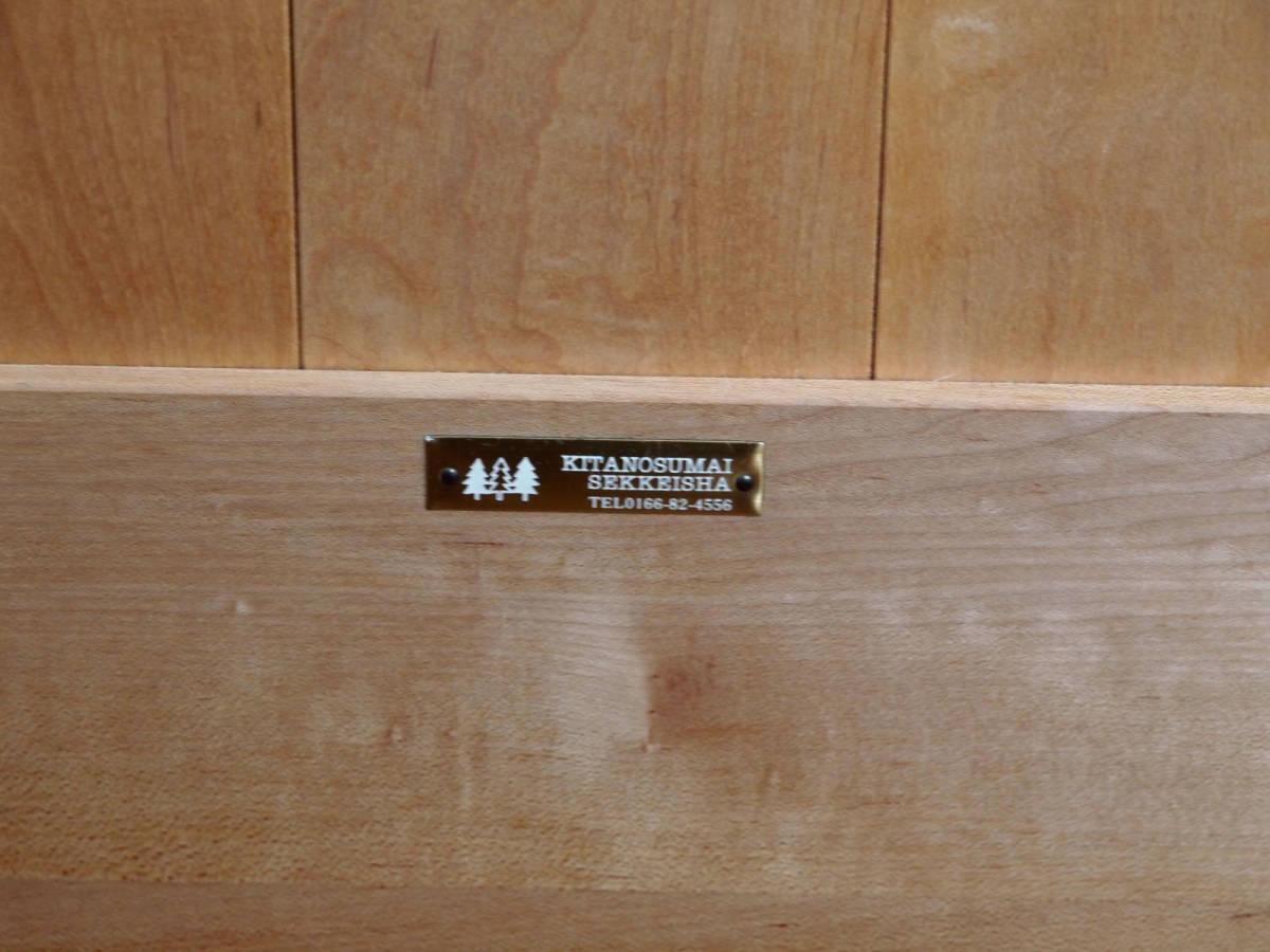 北の住まい設計社製 メープル無垢材 シングル すのこベッドフレーム 中古×2台_画像4