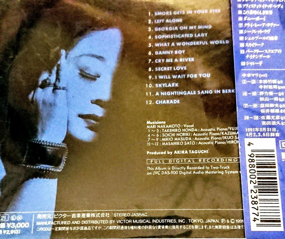 CD中本マリ/「ヴォイス」(国内盤、中古品、帯つき)_画像2