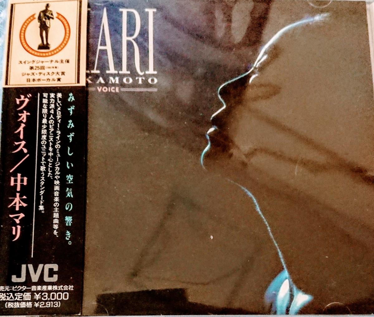 CD中本マリ/「ヴォイス」(国内盤、中古品、帯つき)