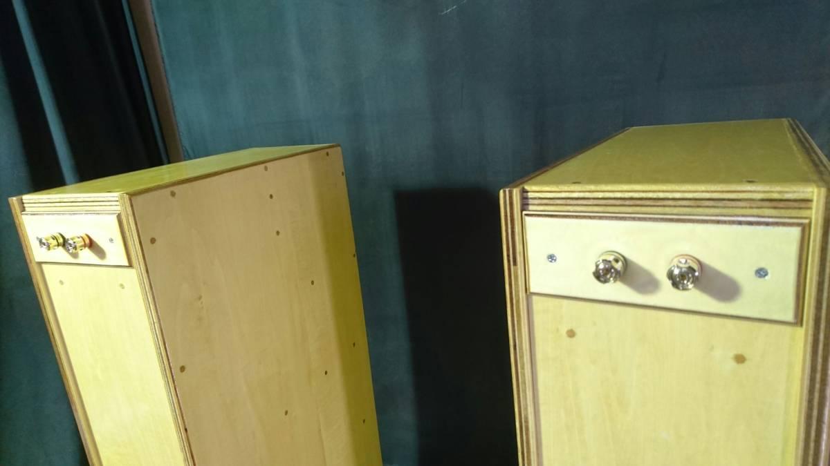 処分品☆FOSTEX FE103En推奨Production last品「バックロードホーン」2台セット(台板取り付け品)☆_画像8