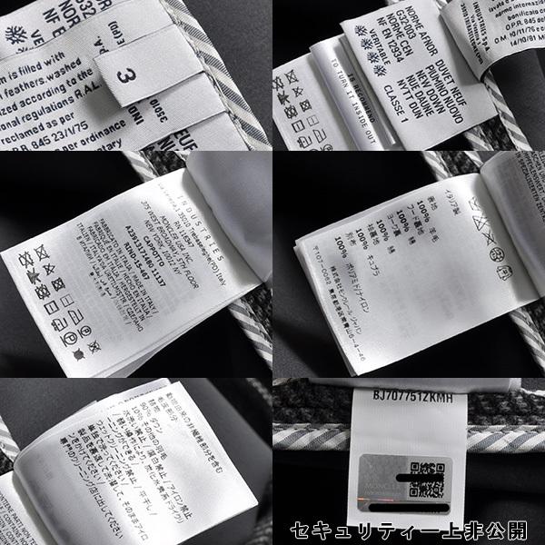 """新品40.3万 MONCLER GAMME BLEU (モンクレール ガム・ブルー) ハイクオリティーな""""2WAY""""ダウンコート サイズ3 (L相当) [直営購入]メンズ_画像10"""