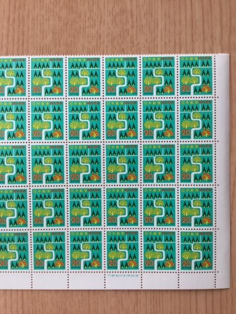 国土緑化運動 半シート(50面) 切手 未使用 (1975年)_画像3