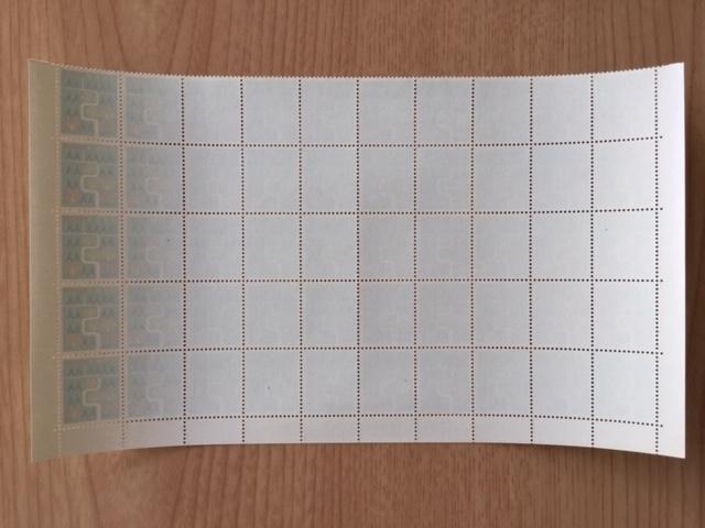 国土緑化運動 半シート(50面) 切手 未使用 (1975年)_画像4