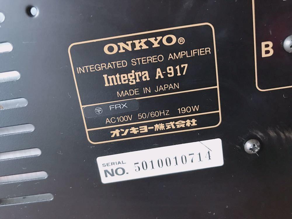 ONKYO オンキョー プリメインアンプ Integra A-917RV2 黒_画像6