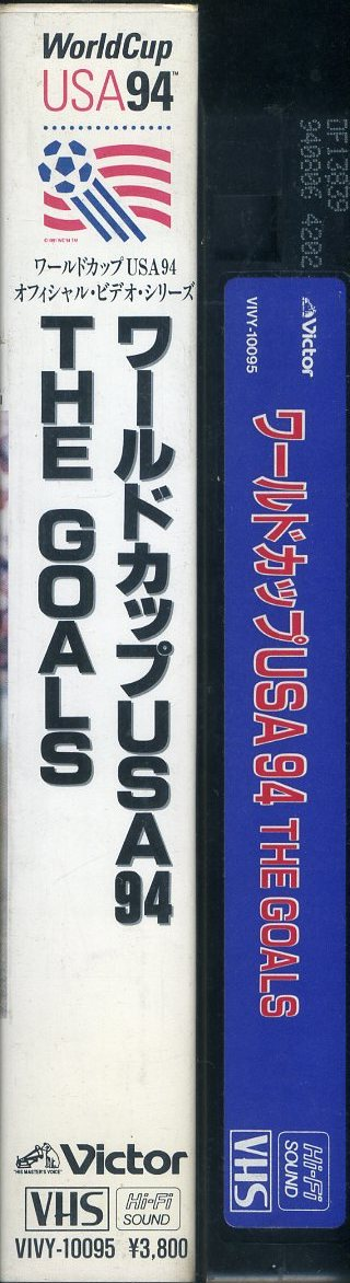 即決〈同梱歓迎〉VHS ワールドカップUSA'94~THE GO サッカー スポーツ ビデオ◎その他多数出品中∞704_画像3