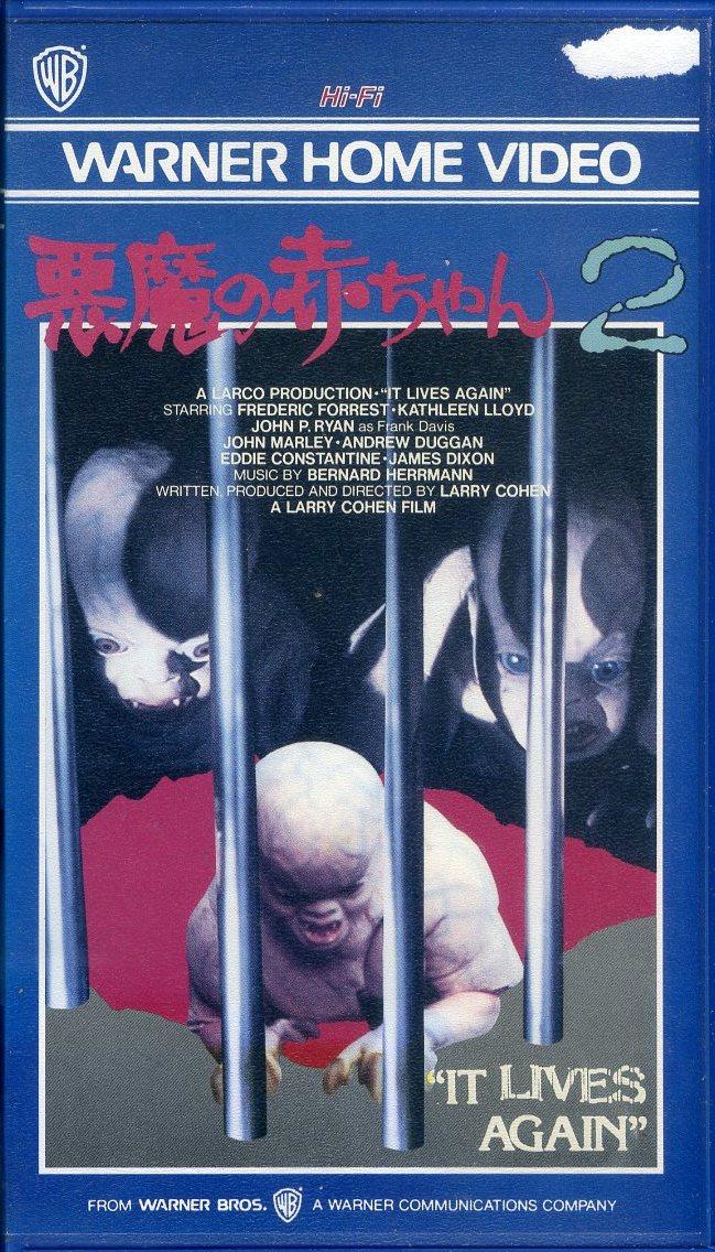 即決〈同梱歓迎〉VHS 悪魔の赤ちゃん 字幕スーパー 映画 ビデオ◎その他多数出品中∞374_画像1