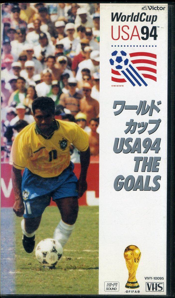 即決〈同梱歓迎〉VHS ワールドカップUSA'94~THE GO サッカー スポーツ ビデオ◎その他多数出品中∞704_画像1