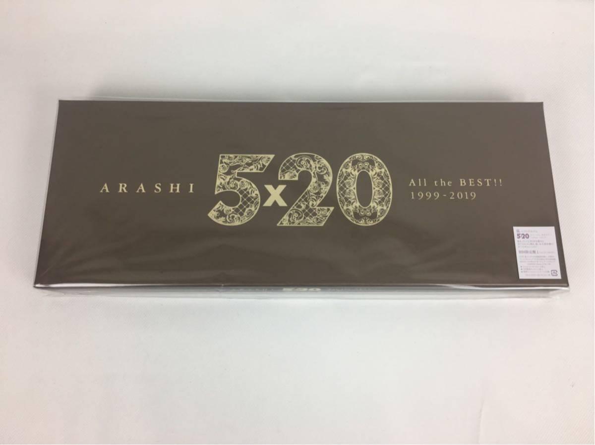 嵐 ARASHI ベストアルバム 5×20 All the BEST 1999 - 2019 初回限定盤 新品!!!