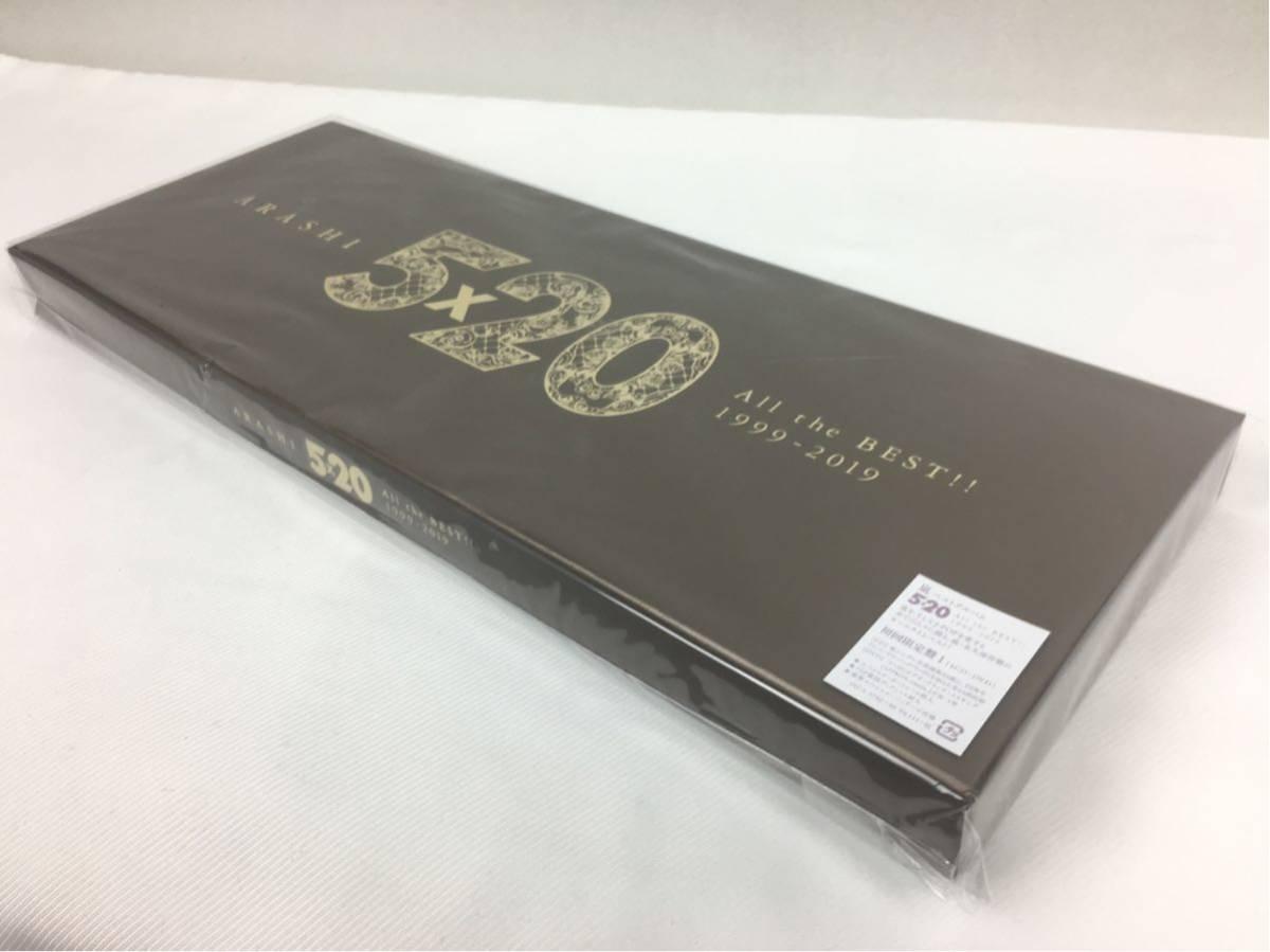 嵐 ARASHI ベストアルバム 5×20 All the BEST 1999 - 2019 初回限定盤 新品!!!_画像2