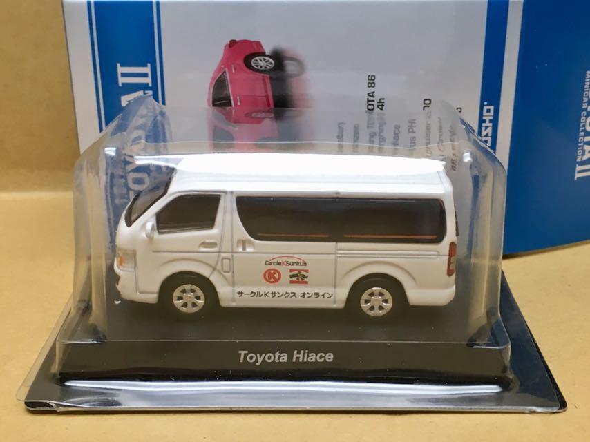 Kyosho 1 64 Toyota Hiace Series 200 Circle  K Sunkus Online Limited Ver. Out Of  nouveaux produits nouveautés
