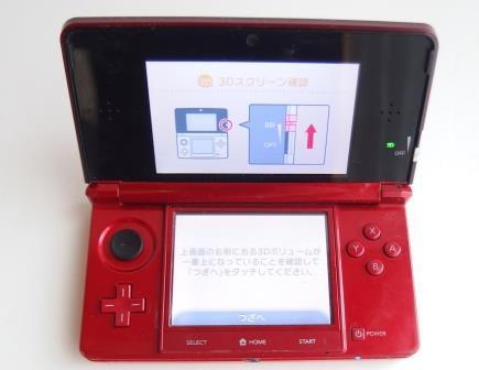 ニンテンドー 3DS 本体 フレアレッド_画像5