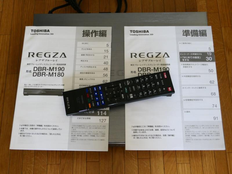 【ジャンク】東芝 REGZA レグザサーバー DBR-M190_画像2