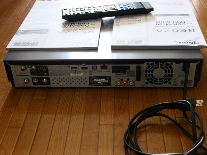 【ジャンク】東芝 REGZA レグザサーバー DBR-M190_画像3
