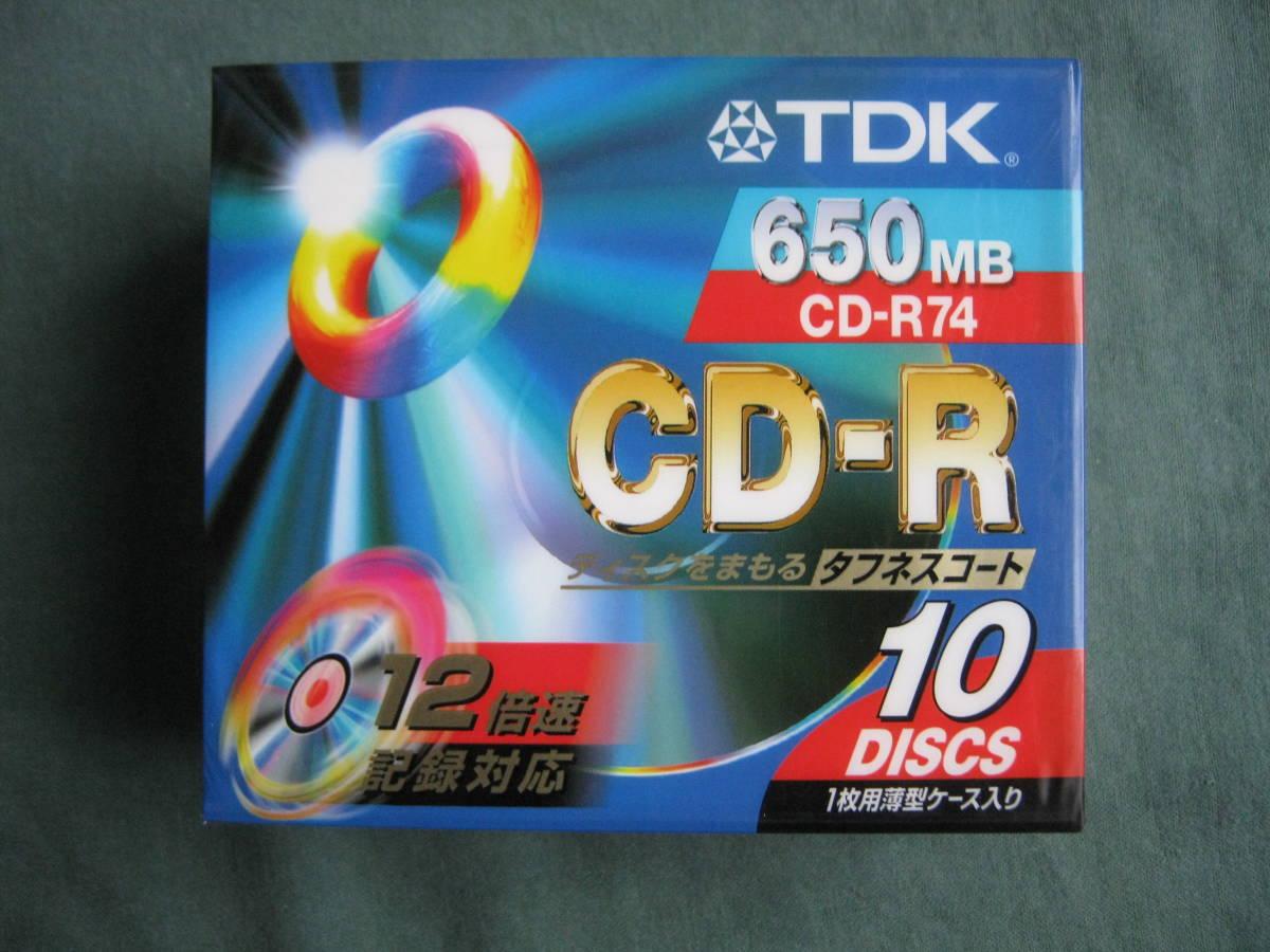TDK CD-R 650MB CD-R74X10A 未開封品