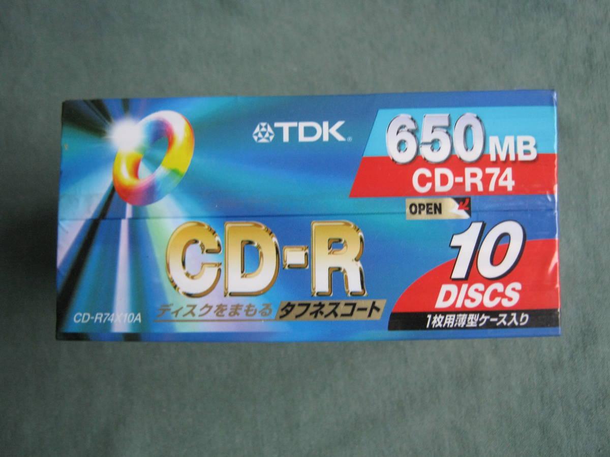 TDK CD-R 650MB CD-R74X10A 未開封品_画像2