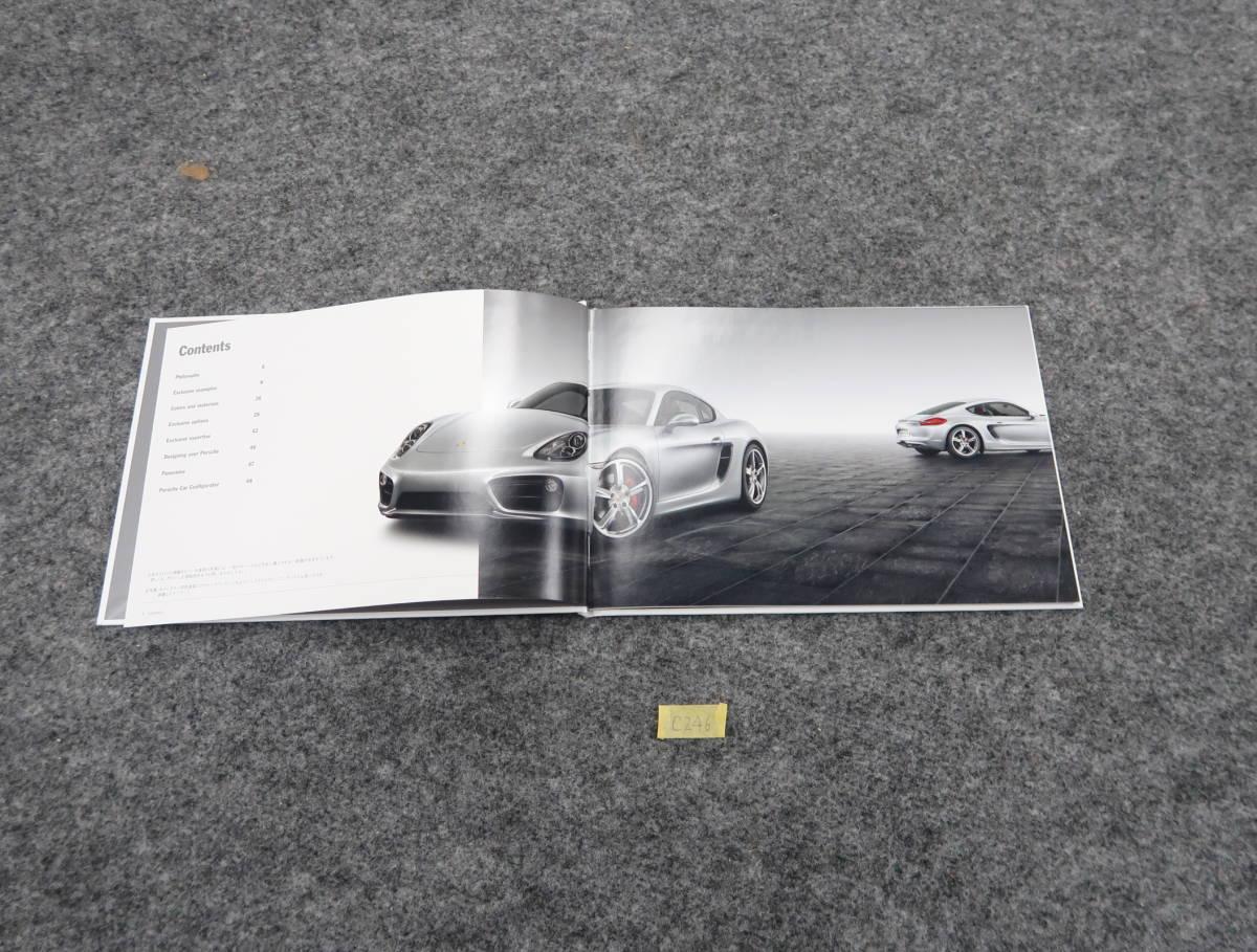ポルシェ ケイマン カタログ 2014年 50ページ C246 送料360円_画像2