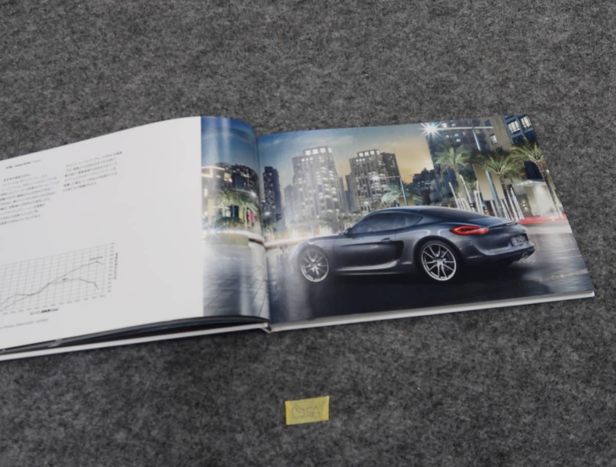 ポルシェ ケイマン カタログ 918 121ページ 2014年 送料360円 C254_画像4