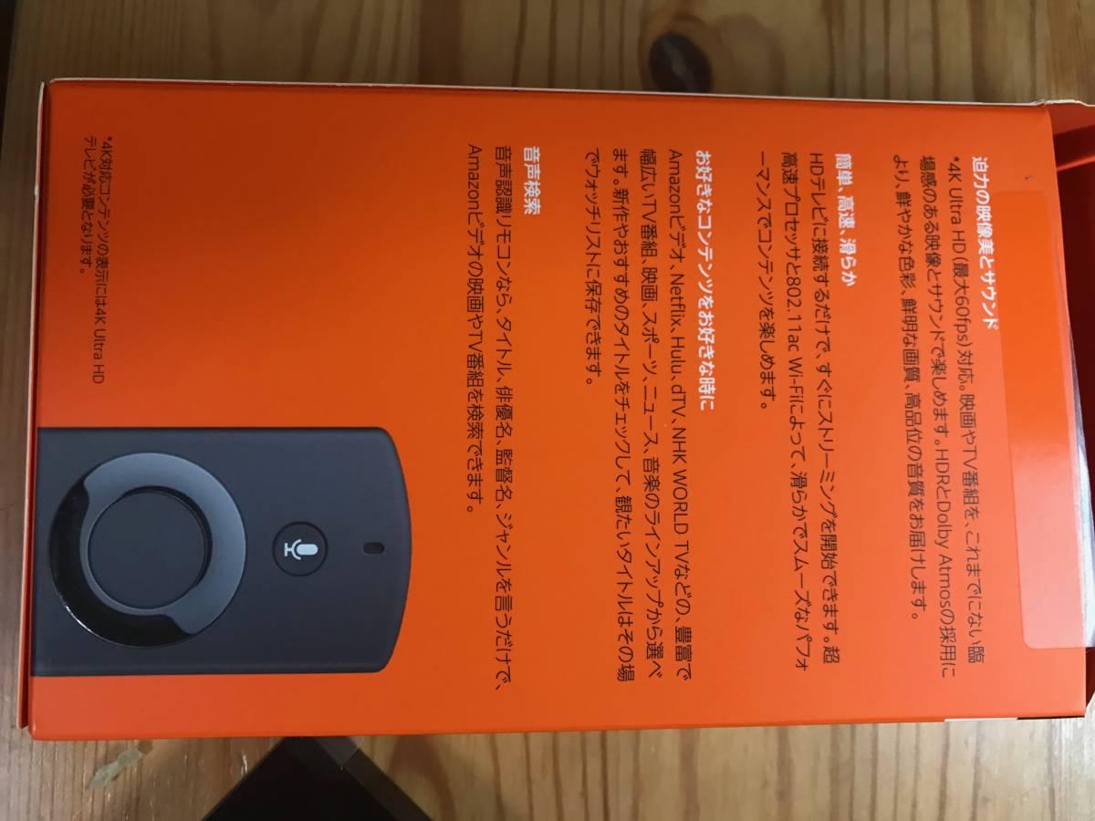 送料無料 匿名配送 Amazon Fire TV (第3世代) 4K対応/音声認識リモコン付属 アマゾン スティック ULTRA HD&HDR_画像5