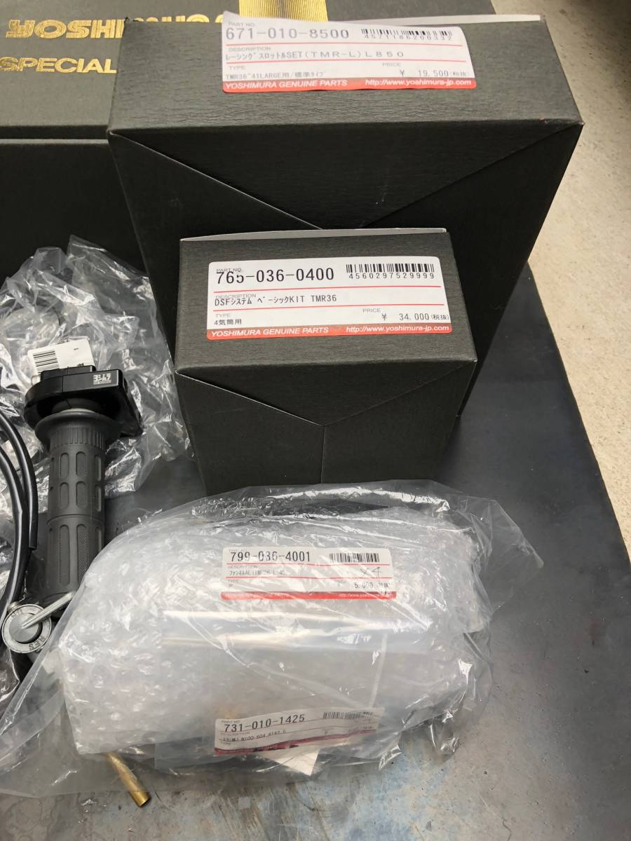Z1用 ヨシムラ MIKUNI TMR-MJN36 キャブレター POWER FILTER仕様_画像9