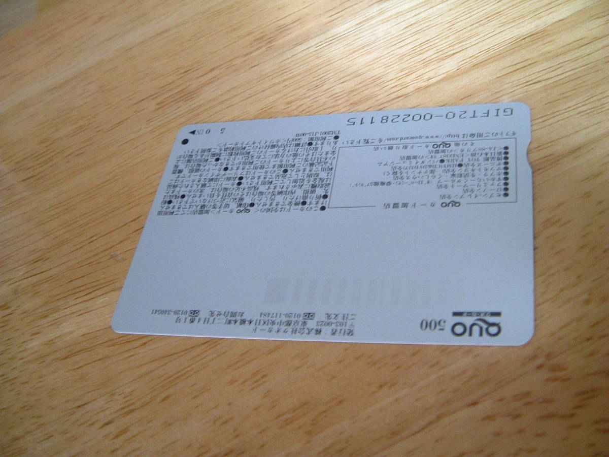第28回サンケイ◆非売品 川口オートレース QUOカード 500円分 未使用 _画像2