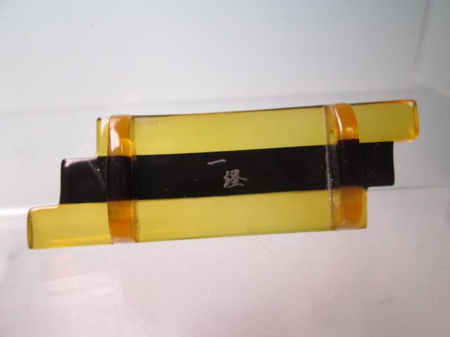 ☆一径作 本鼈甲螺鈿細工金蒔絵の美しい帯留め 5,26g_画像9