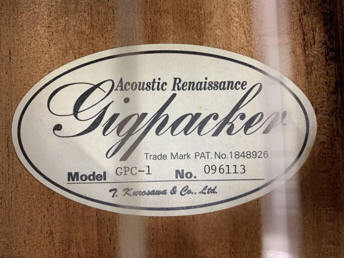Gigpacker/ギグパッカー トラベルギター GPC-1 ★ソフトケース付_画像2