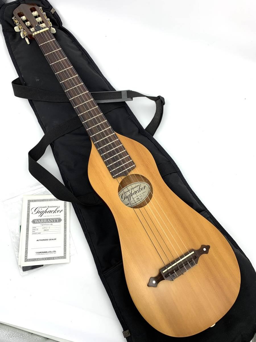 Gigpacker/ギグパッカー トラベルギター GPC-1 ★ソフトケース付