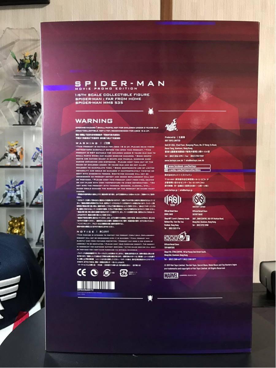 ホットトイズ スパイダーマン:ファー・フロム・ホーム 1/6スケールフィギュア スパイダーマン(ライト版) 新品未開封_画像2