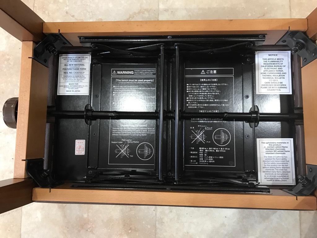 ピアノ KAWAI製 高低自在ピアノ椅子 木目 新品展示処分品 新品です!!_画像7
