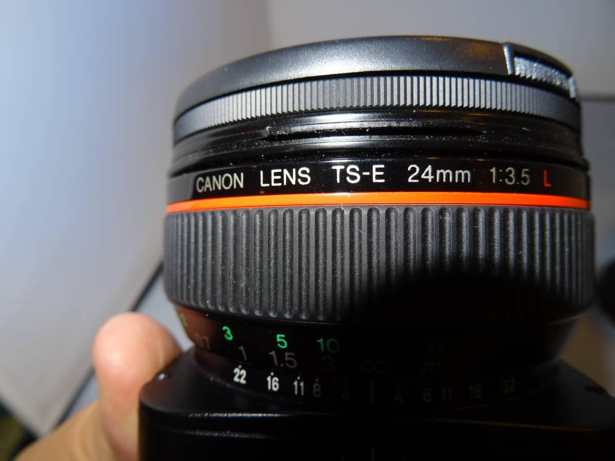 CANON キヤノン TS-E 24mm F3.5L ティルトシフトレンズ  ワンオーナー +++RAYQUAL LM-EFM_画像5