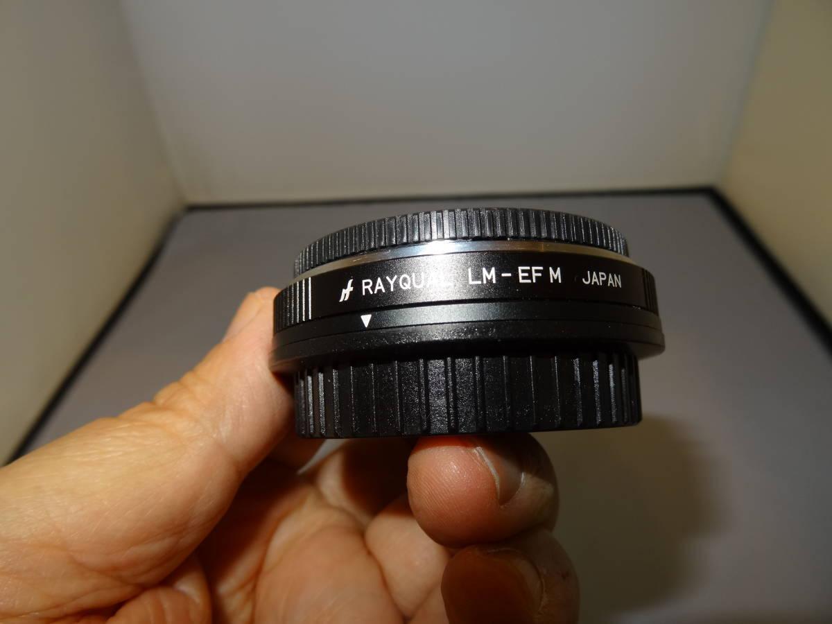 CANON キヤノン TS-E 24mm F3.5L ティルトシフトレンズ  ワンオーナー +++RAYQUAL LM-EFM_画像6