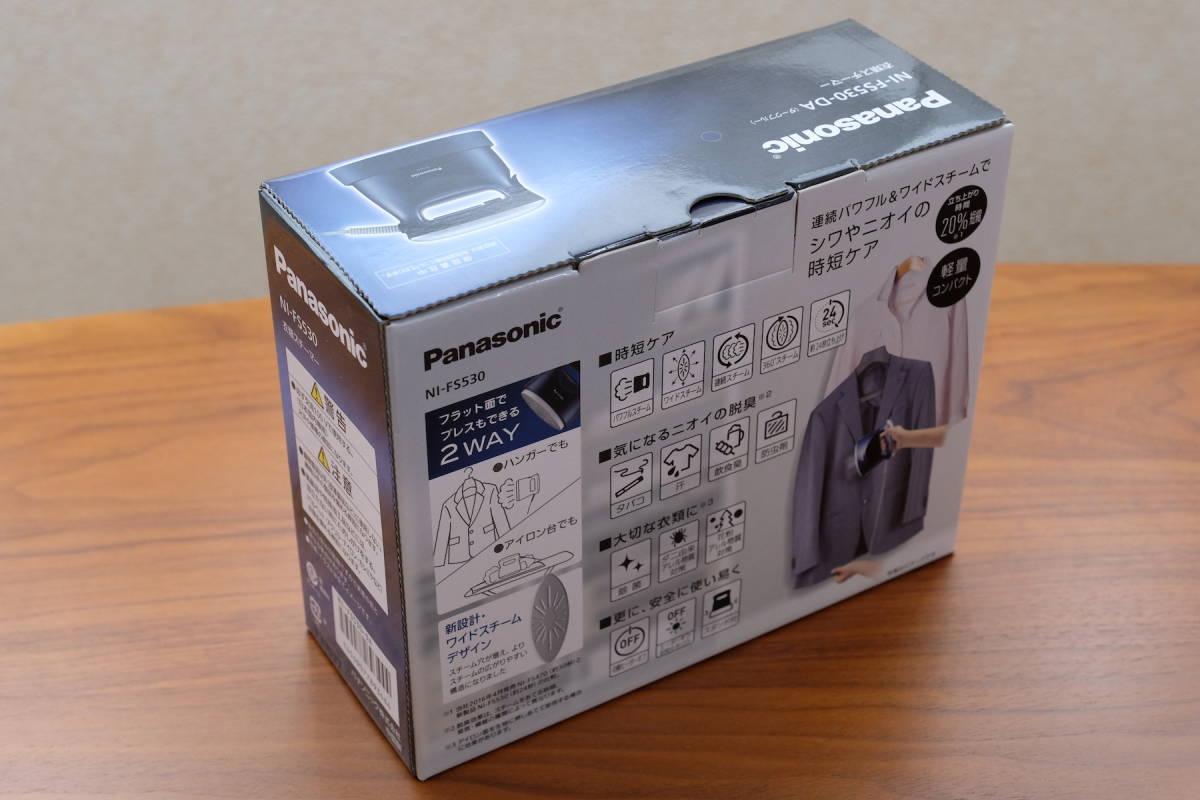 新品未使用 Panasonic NI-FS530-DA 衣類スチーマー ダークブルー アイロン_画像2