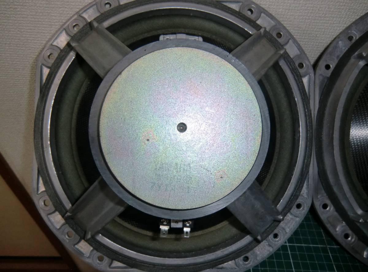 YAMAHA ヤマハ NS-700X Monitorのウーファー JA3118 ペア 動作品_画像5
